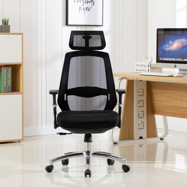 Herbie Office Chair
